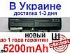 Аккумулятор для ноутбука Dell GW252 HP297 PU556 RN873 RU586 TT485 X284G