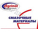 Агринол смазка индустриальная ЛС-1п (180 кг), фото 6