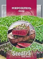 Семена Кинзы Микрозелень SeedEra 10 г (У-0000010164)