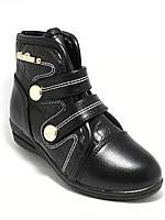 Ботинки TOM.M 28(р) Черный C-T81-33-A