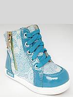 Ботинки TOM.M 24(р) Голубой C-T02-64-G