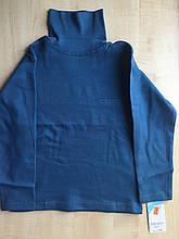 Детский гольфик UNRULY синий с начесом (1086/3)