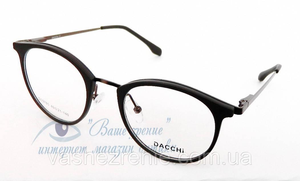 Оправа Dacchi 0354