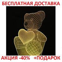Настольный электрический светильник с 3D эффектом медведь с сердцем