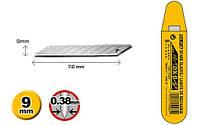 Сегментные лезвия 30° 9 mm OLFA DKB-5 (5 шт.)