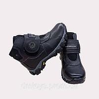 Ботинки зимние Constanta 1030, 33