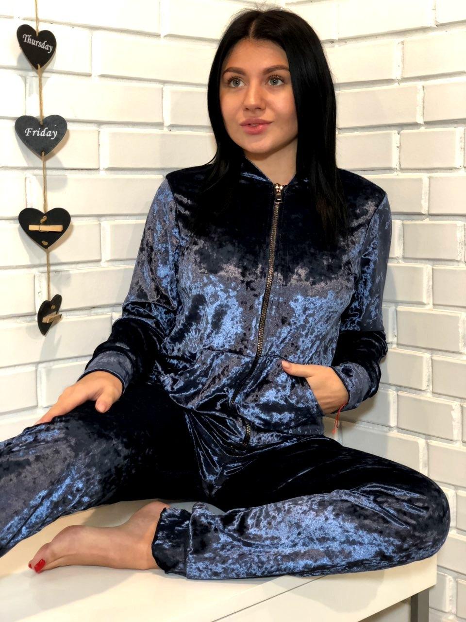 Женская одежда,костюм велюровый на молнии