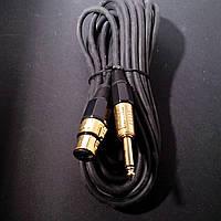 Шнур TRS 6.3 Jack - XLR CANON plug GOLD, mono, 5.0m.