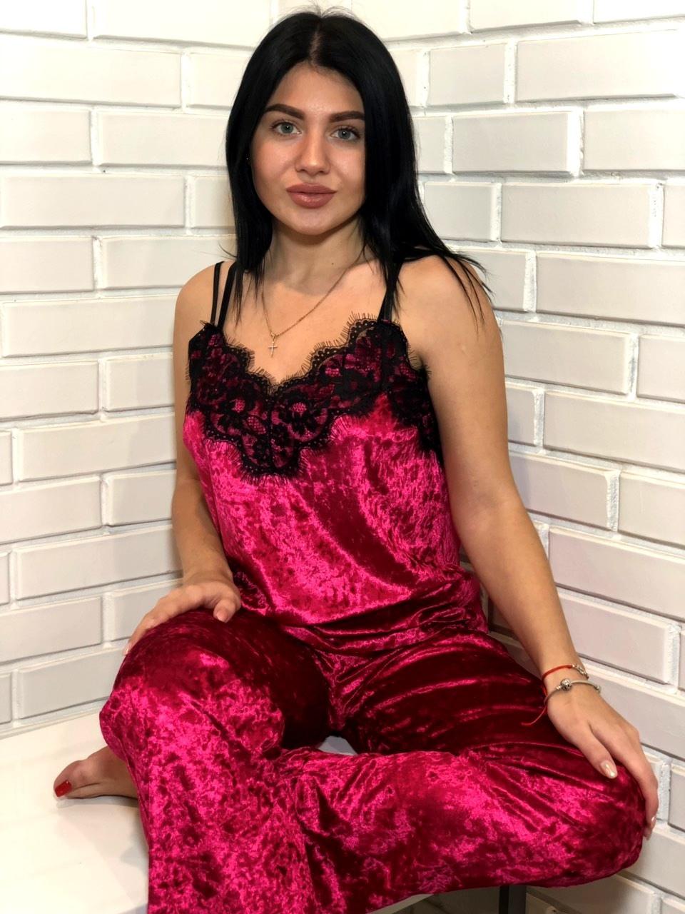 Яркая велюровая пижама женская