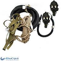 Противогаз шланговый 20 метров ПШ-2 маска ГП-7