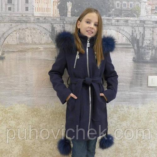 Детские зимние пальто кашемировые очень теплые