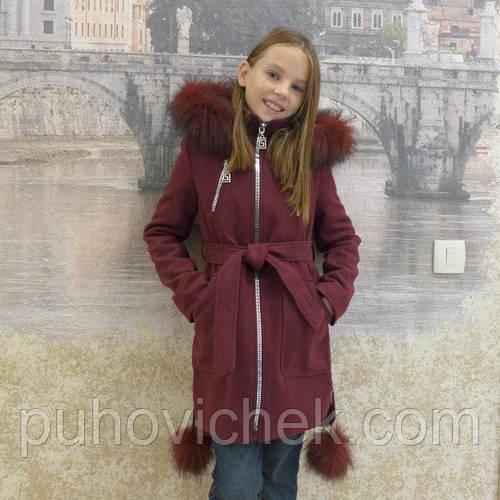 Модные зимние куртки и пальто для девочек интерет магазин