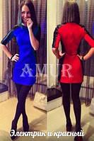 Платье мини с экокожей по бокам и на рукавах в двух расцветках 019