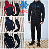 Мужской теплый спортивный костюм Nike! Зима 3 цвета!