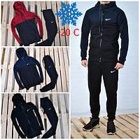 Мужской теплый спортивный костюм Nike! Зима 3 цвета!, фото 1