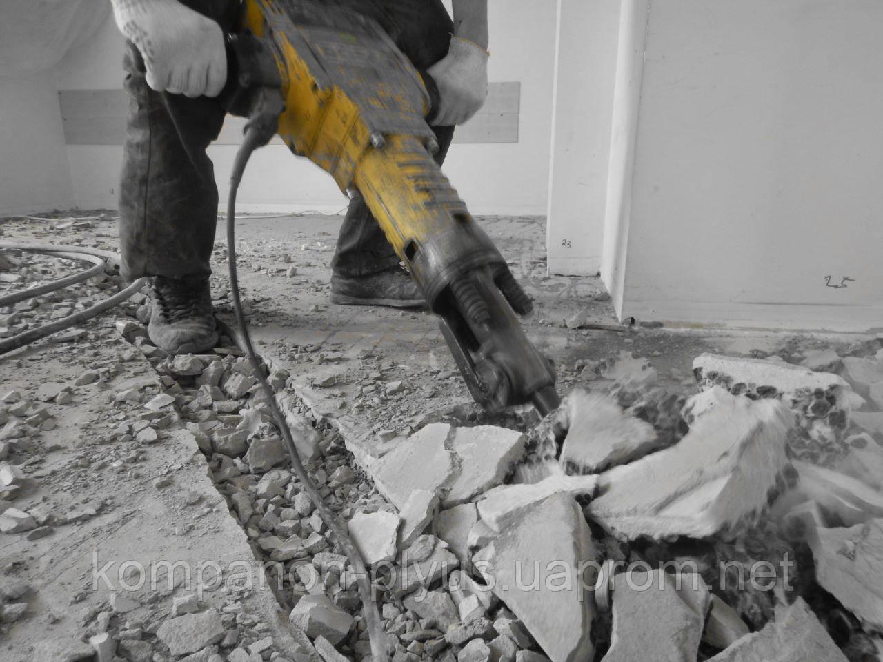 Сломать стену, перегородку, пол Стять плитку штукатурку стяжку паркет