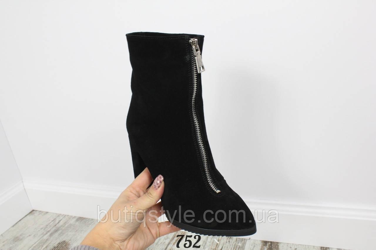 7224f33e Зимние ботинки женские Prad@ черные на высоком каблуке натуральная замша ...