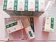 Болюсы ( шарики, Бад ) Сяоке Вань (XiaokePills) 120шт. лечение сахарного диабета 2 типа., фото 4