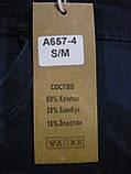 """Штаны женские джинсовые """"Ласточка"""" с  карманами на байке. р. S/M. Синие., фото 9"""