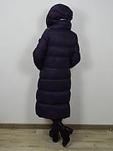Пуховик фиолетовый CLASNA 939, фото 2
