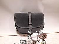 Сіра шкіряна сумка