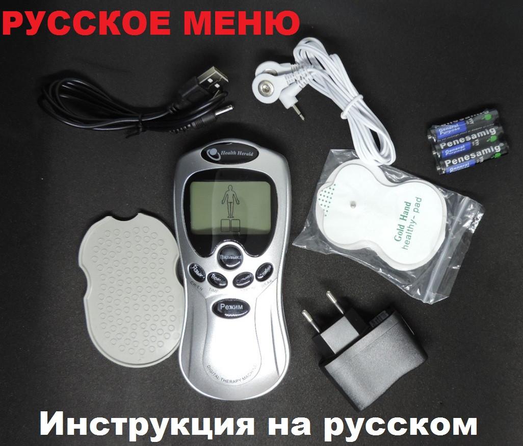 массажер инструкция на русском