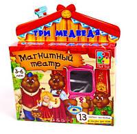 Магнитный театр Три медведя Vladi Toys (VT3206-10), фото 1