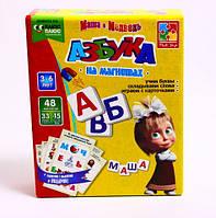 Развивающая игра Азбука на магнитах Маша и медведь Vladi Toys (VT3305-01)