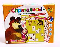 Игра на магнитах Спрятались Маша и медведь  Vladi Toys (VT3304-09)