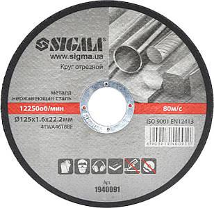 Круг отрезной по металлу и нержавеющей стали Ø125x1.6x22.2мм, 12250об/мин Sigma (1940091)