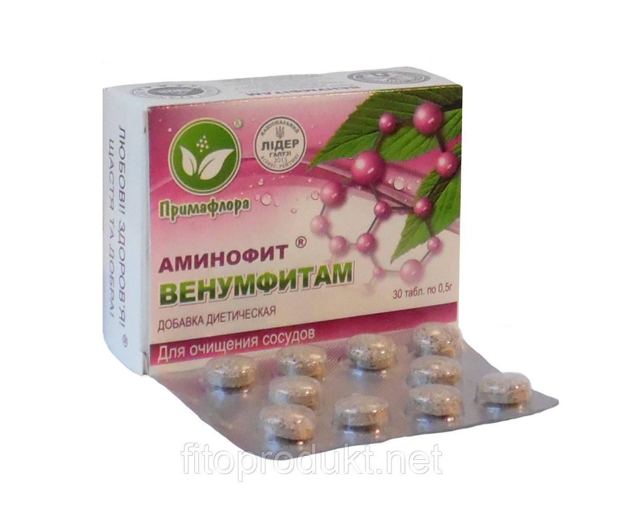 ВЕНУМФИТАМ аминофит для очищения сосудов 30 капсул Примафлора