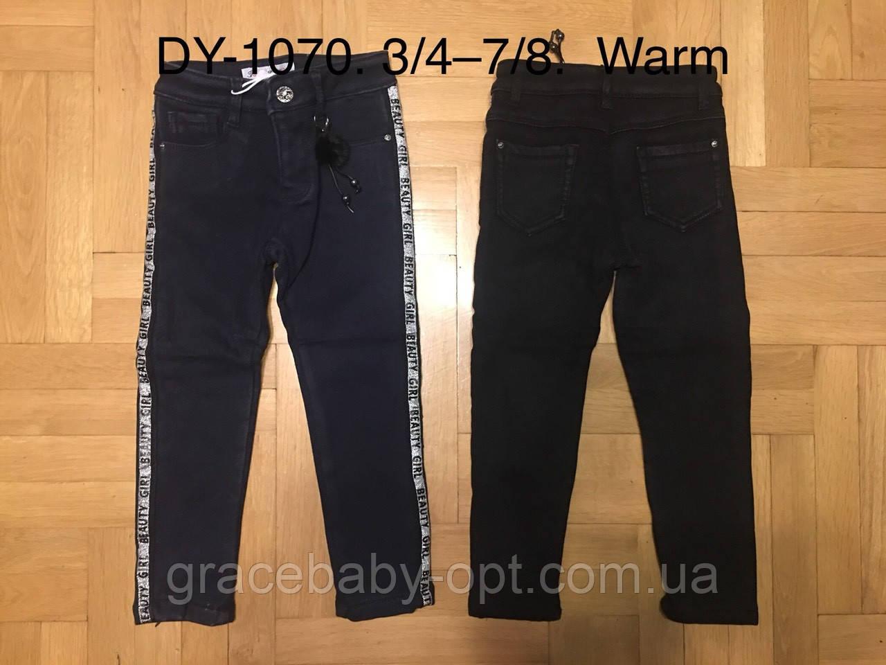e7512acc5222 Джинсы утепленные для девочек оптом, F&D, 3/4-7/8 лет, № DY-1070: продажа,  цена в Ужгороде. ...