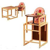 Детский стульчик трансформер для кормления Наталка, фото 1