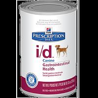Hills Prescription Diet Canine i/d лечебная консерва для собак