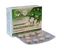 МАСКУЛФИТАМ- аминофит для улучшения здоровья мужчин 30 капсул, фото 1