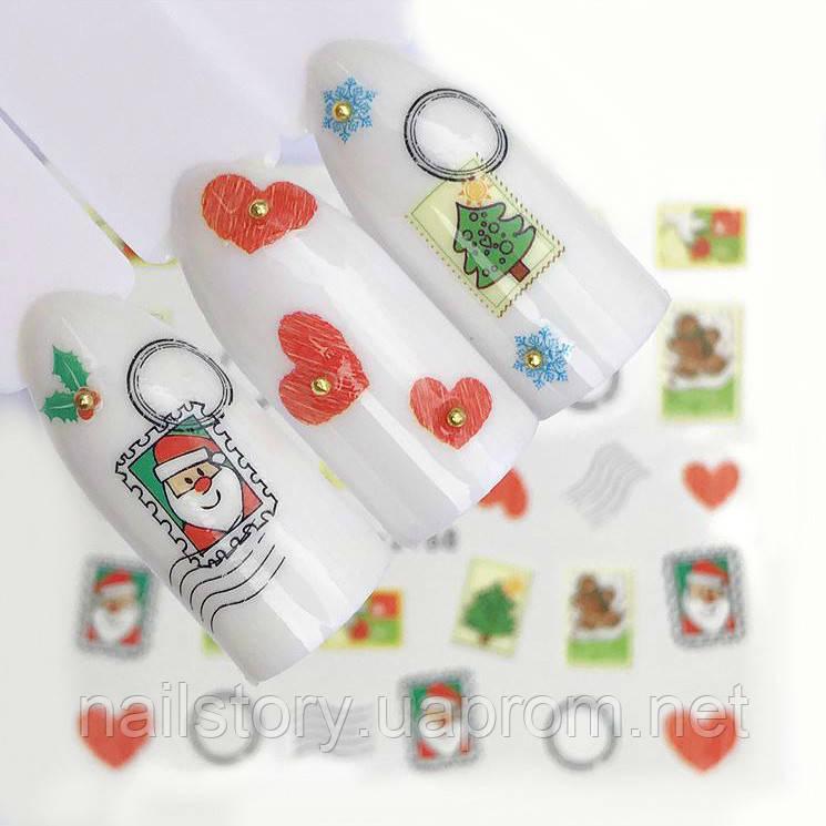 Новорічні наклейки для нігтів А-1168