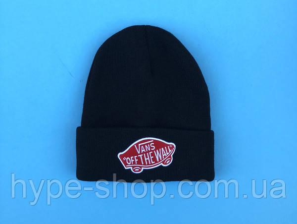Мужская зимняя шапка в стиле Vans | Топ качество!