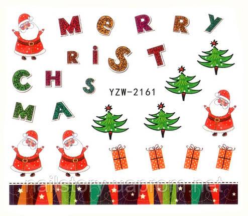 Новогодние наклейки для ногтей YZW-2161, фото 2