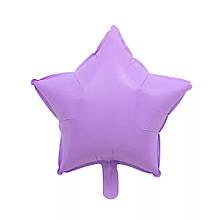 Фольгированный шар  Звезда Candy Pink 45см.конфетно-розовый цвет