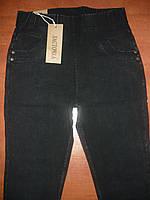"""Штаны женские джинсовые """"Ласточка"""" с  карманами на байке. р. L/XL. Черные., фото 1"""