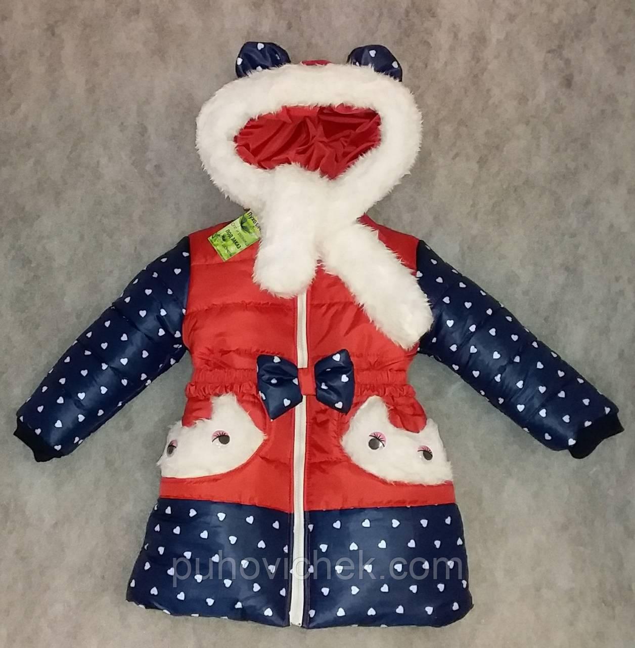 Красиві зимові курточки для дівчаток