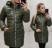 Куртка женская 212/2аз