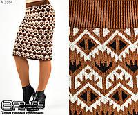 Шерстяная юбка    (размеры 44-50)  0128-21