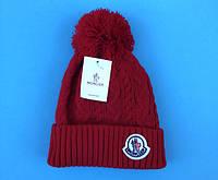 Женская зимняя шапка в стиле Moncler   Топ качество!