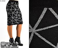 Шерстяная юбка    (размеры 44-50)  0128-23, фото 1