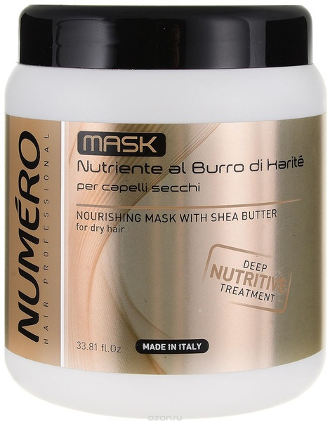 Маска для волос питательная на основе масла карите Brelil Numero Deep Nutritive Treatment Mask