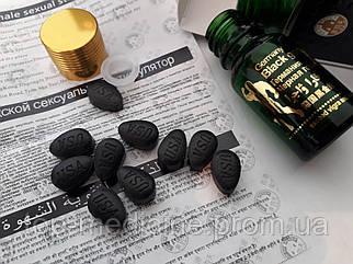 Черная Горилла -препарат для потенции.