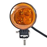 Фара LED Белавто BOL0403 Amber(янтарный) Spot(точечный) (шт.)