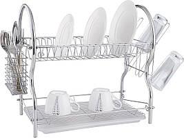 Сушка для посуды Maestro Rainbow MR-1026-40