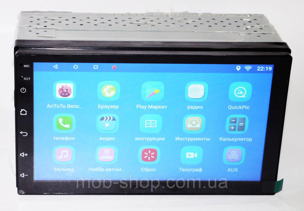 Автомагнитола пионер Pioneer 7023 2din Android GPS+1/16 Гб